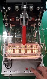 LED点灯治具